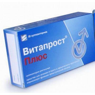Лекарство от простатита с антибиотиком лечение простатита из за молочницы
