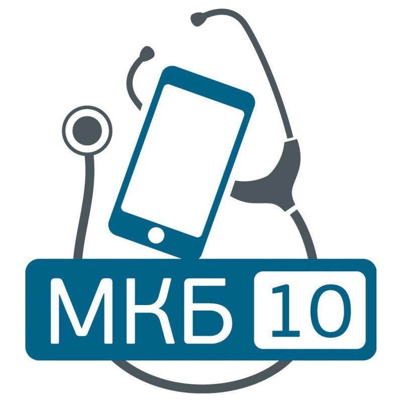 Рак прямой кишки: код по МКБ 10
