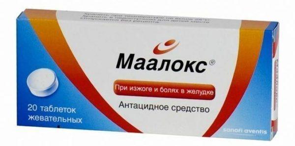 Рефлюкс эзофагит 1 степени: что это такое, методы лечения