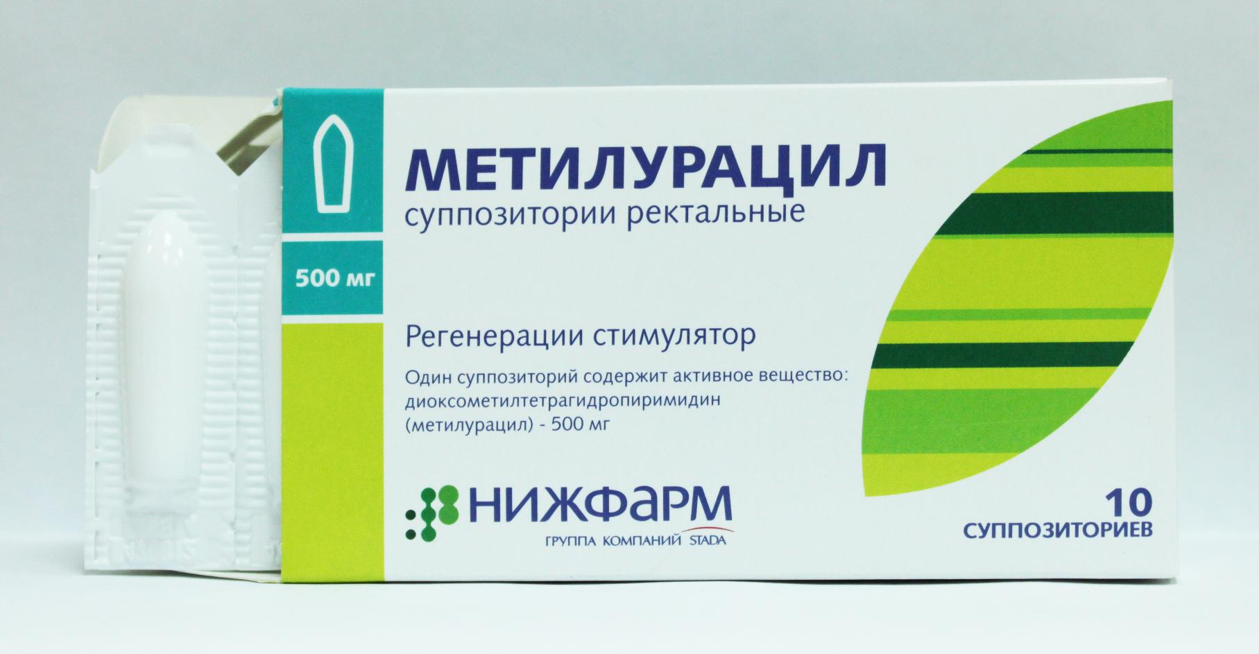 Свечи при простатите: показания и противопоказания, список эффективных препаратов, отзывы