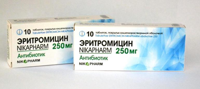 Таблетки Эритромицин: состав, свойства, особенности применения, побочные эффекты
