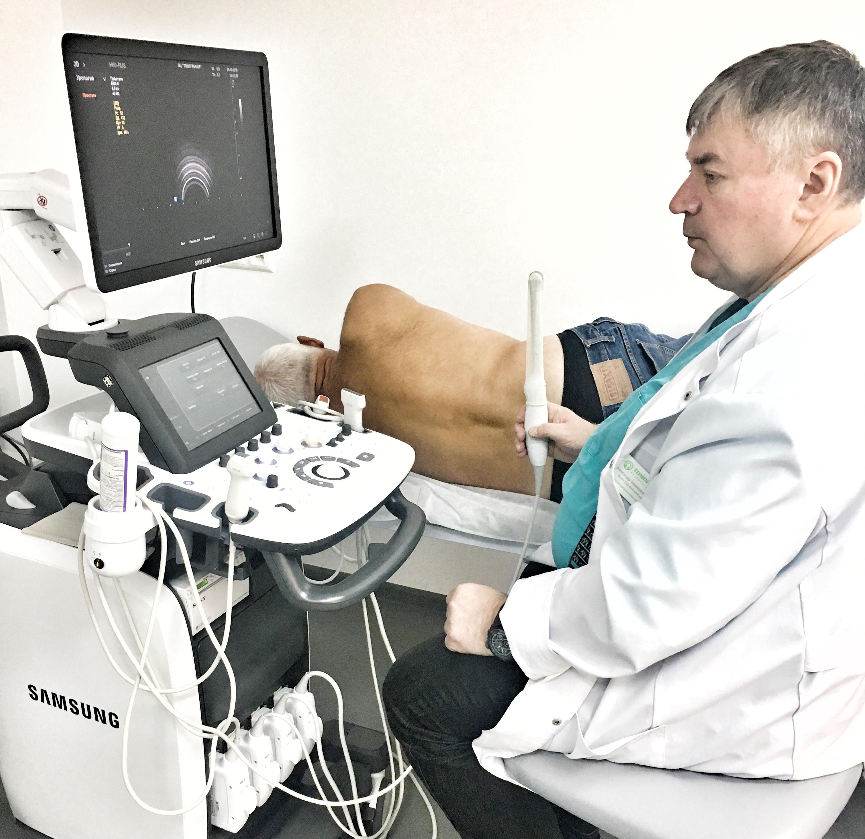 ТРУЗИ предстательной железы: цели проведения, подготовка, возможные заболевания