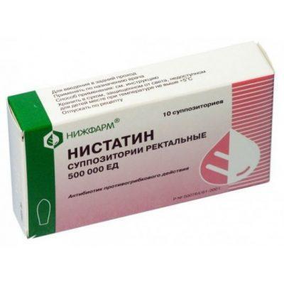 В чем преимущество свечей с антибиотиком при простатите? Список лучших препаратов ЛечениеБолезней.com