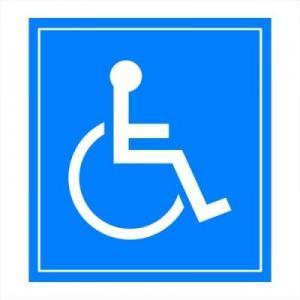 В каких случаях при псориазе дают инвалидность ЛечениеБолезней.com