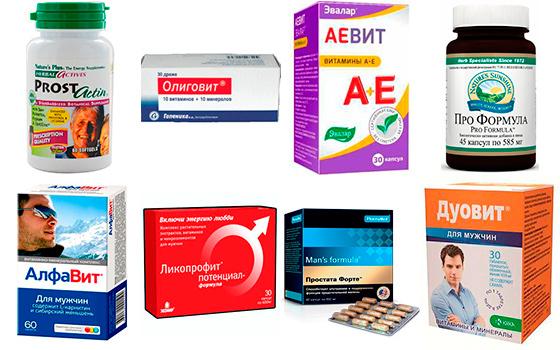 витаминный комплекс от простатита