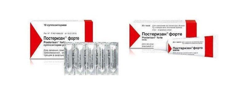 17 лучших препаратов для лечения начальной стадии геморроя