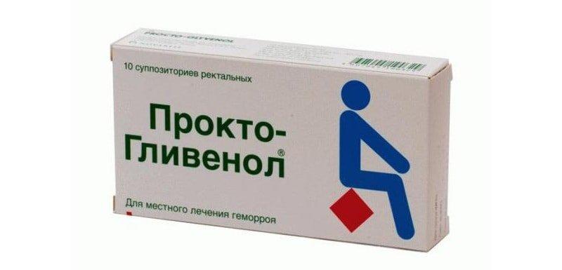 20 лучших препаратов для быстрого избавления от геморроя навсегда