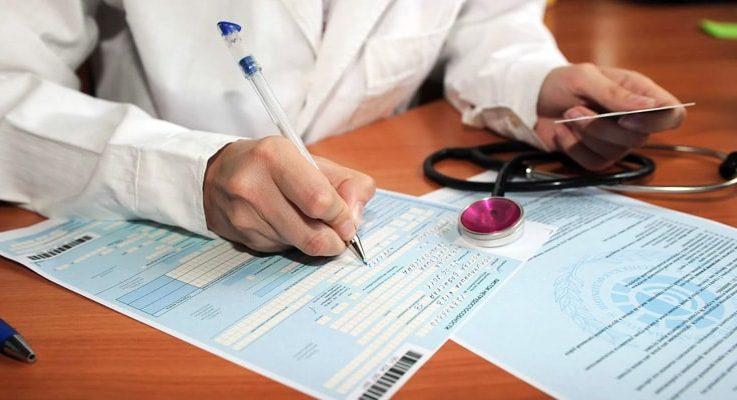 Больничный лист при геморрое: особенности получения, сроки, суммы выплат