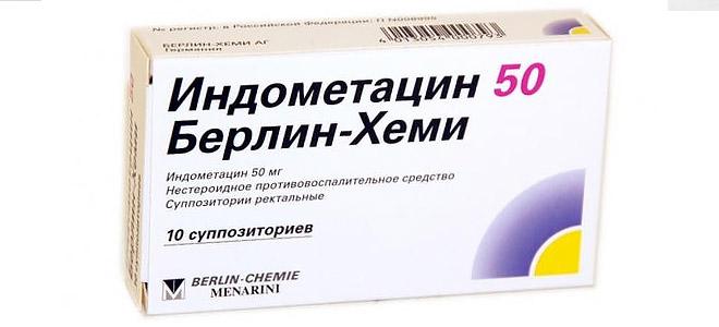 Эффективные лекарства для уколов  от цистита