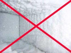 Как хранить кал для анализа с вечера до утра в холодильнике: время и правила сохранения до следующего дня