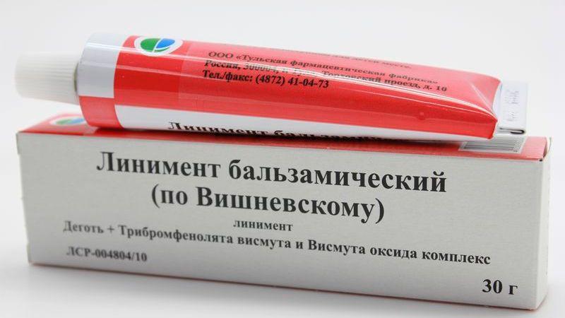 Лечение геморроя мазью Вишневского