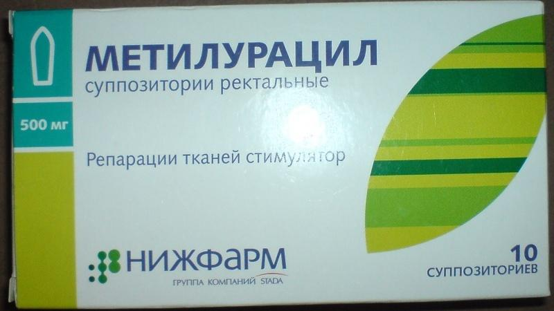 Метилурациловые свечи: инструкция по применению при геморрое