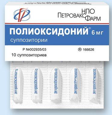 Особенности применения полиоксидония в лечении хронического простатита