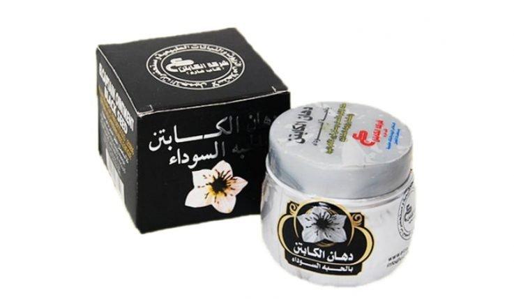 4 способа употребления масла чёрного тмина при геморрое