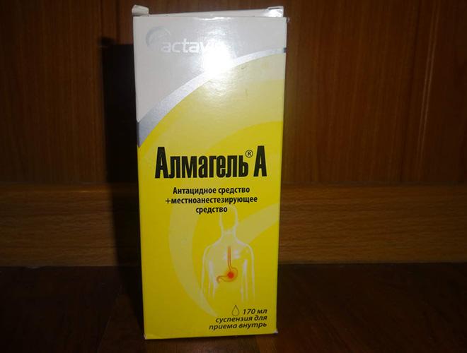 Альмагель: противопоказания и показания к применению