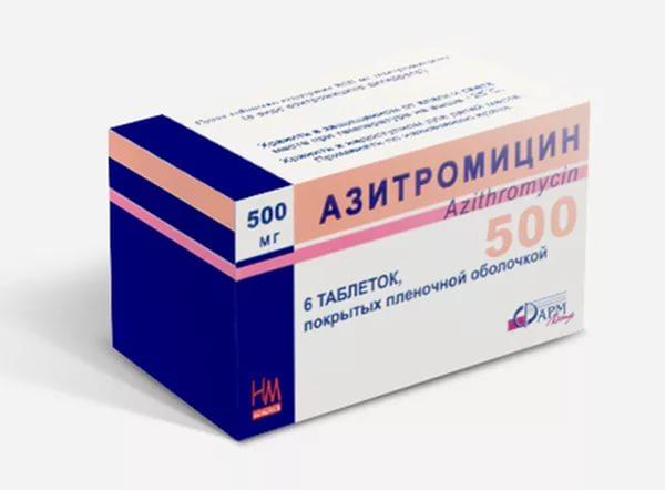 Азитромицин при хламидиозе: показания к приему, действие препарата