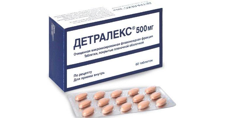 Как убрать геморрой с помощью медикаментов и хирургических операций? Обзор 15 популярных препаратов