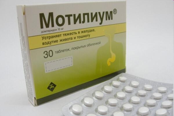 Лекарство от отрыжки: список препаратов, особенности воздействия и применения, недорогие аналоги, цена