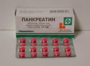 От чего помогает препарат Панкреатин — инструкция по применению