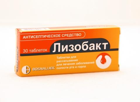 Препарат Лизобакт: инструкция по применению, цены, отзывы, аналоги