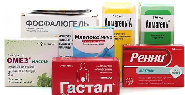 Причины и что делать при изжоге при язве желудка