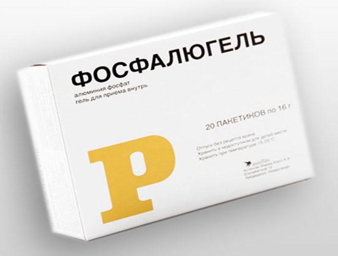 Применение и показания к использованию препарата Фосфалюгель