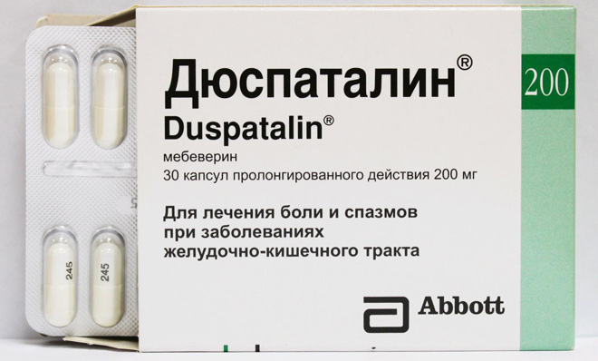 Самые эффективные препараты для лечения метеоризма