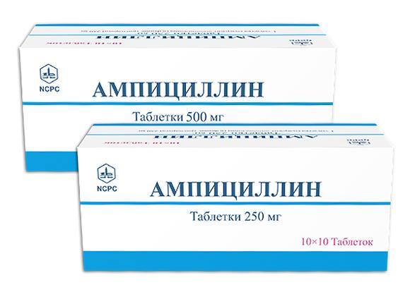 Список антибиотиков при кишечных инфекциях