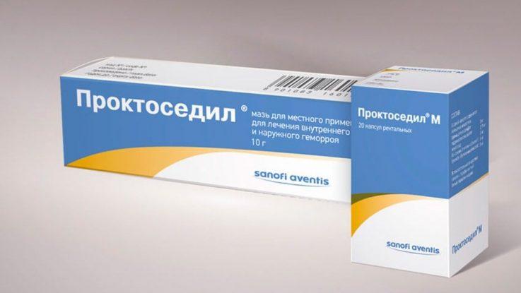 Свечи Проктоседил М для лечения геморроя: подробная инструкция по применению