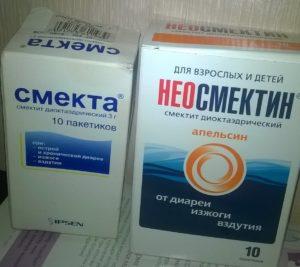 Таблетки от вздутия живота и газообразования: хорошие и недорогие