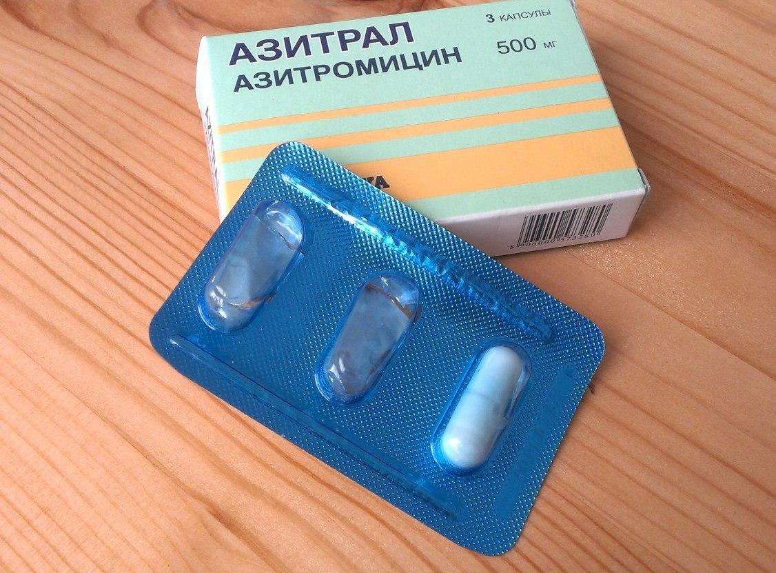 Азитрал: особенности применения, показания, побочные эффекты