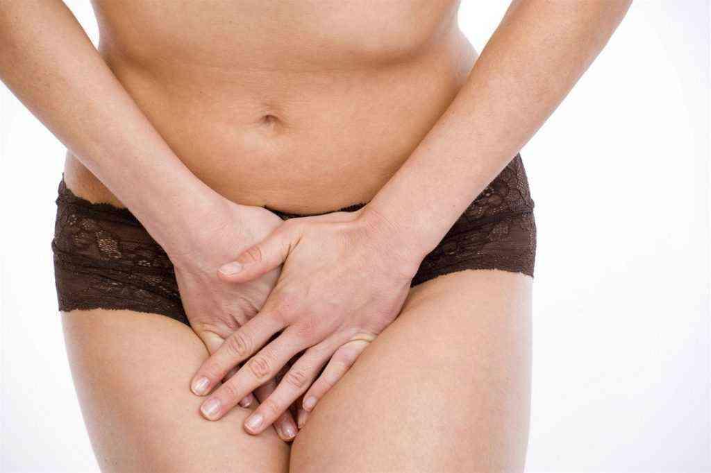 Заболевания промежности: какие инфекции вызывают, как лечить.
