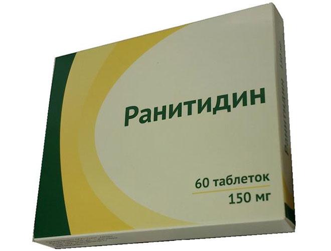 H2 гистаминоблокаторы: особенности применения и стоимость