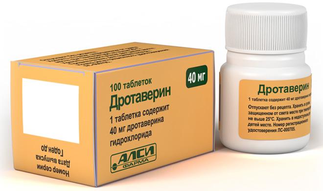 Лекарство Дротаверин - как правильно принимать, дозировка