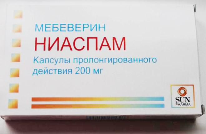 Особенности приема лекарства Тримедат и его дешевые аналоги