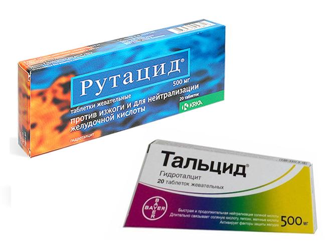 Лекарство от изжоги и боли в желудке - антацидные средства