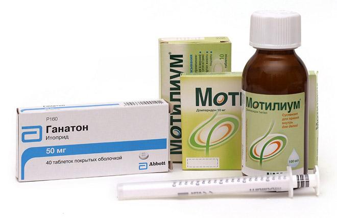 Как понизить кислотность желудка - признаки и как лечить