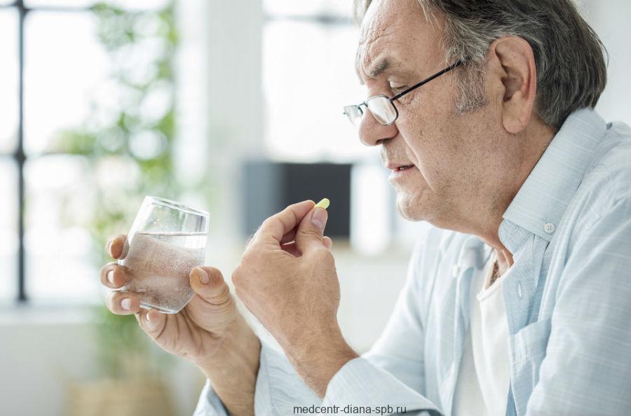 Прием обезболивающих лекарств