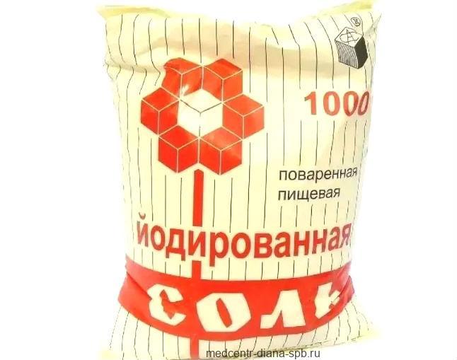 Йодированная поваренная соль