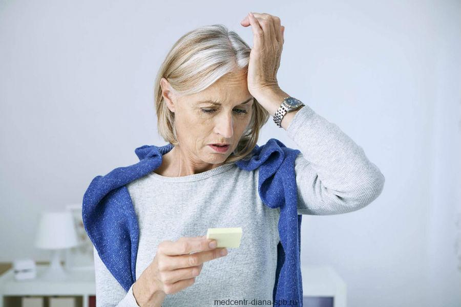 Менопауза — что это? Симптомы и лечение менопаузы