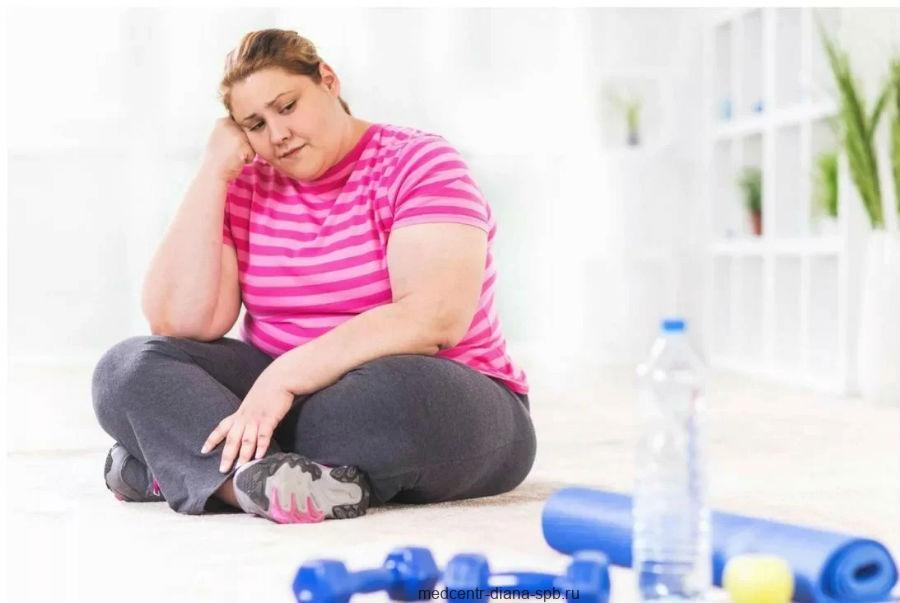 Снижение физической активности