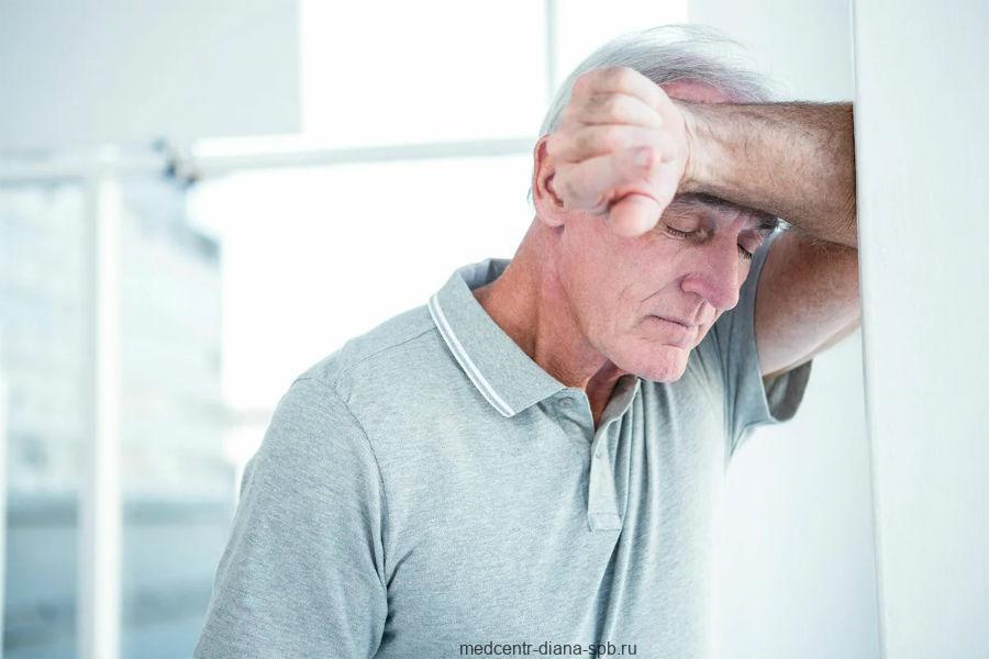 Андропауза: что вам нужно знать о мужском климаксе