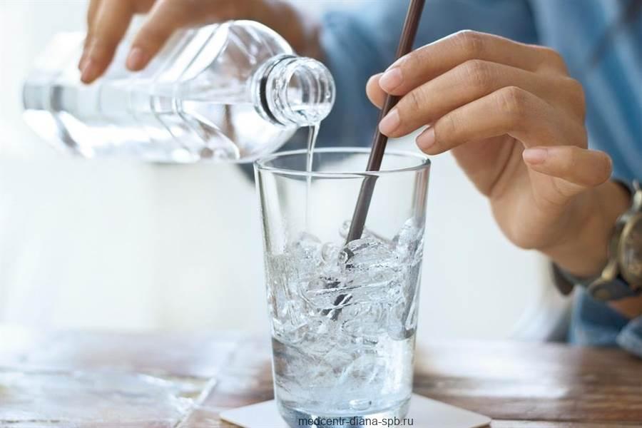 Прием жидкости