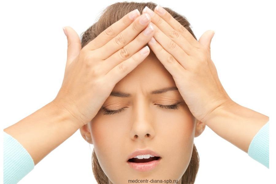 Длительная мигрень
